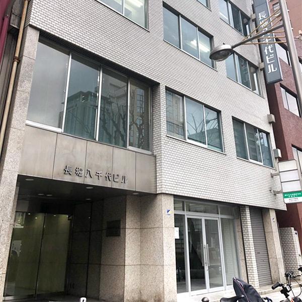 色石バンク大阪支店