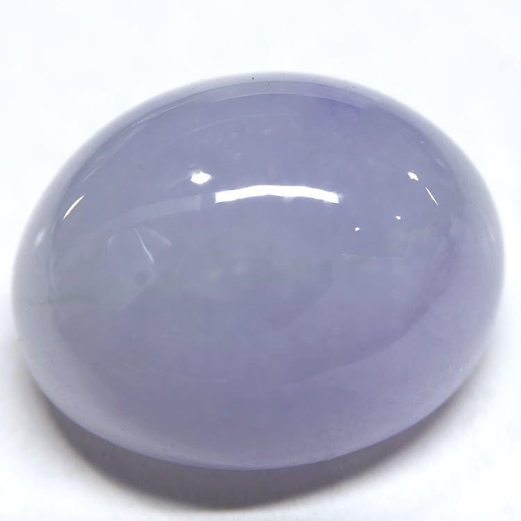 天然ラベンダー翡翠24.99ct