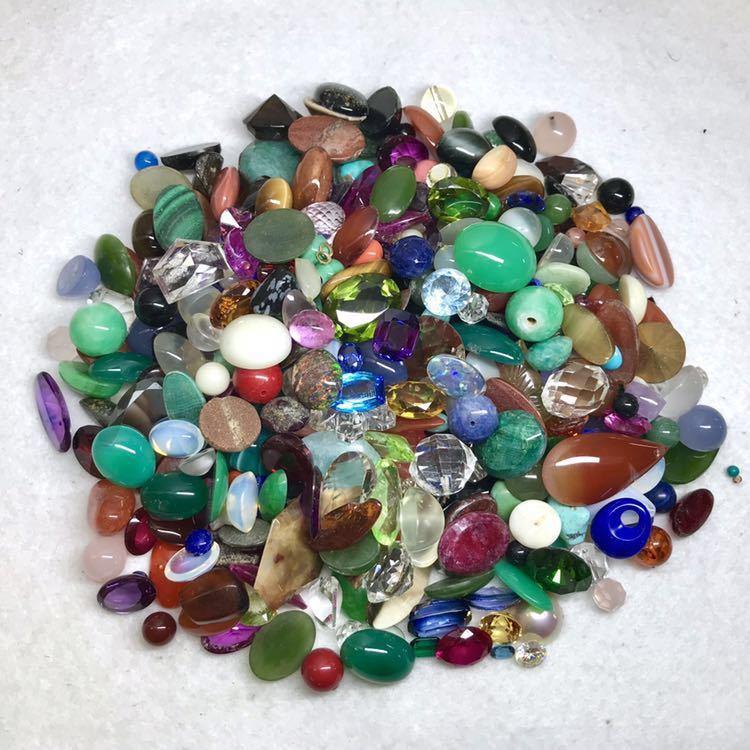 色石まとめ600g
