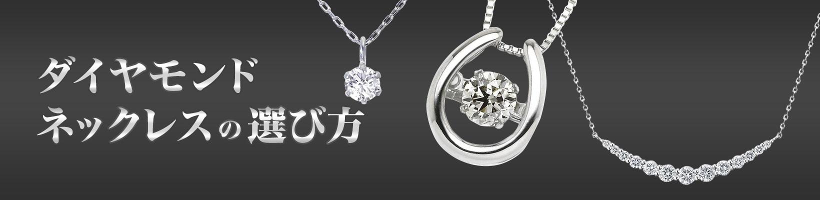 最高品質のダイヤモンド「フローレスダイヤモンド」