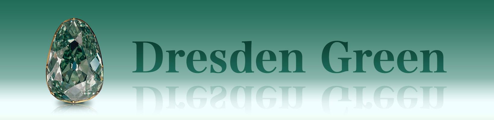 【緑色のダイヤ】ドレスデン・グリーン
