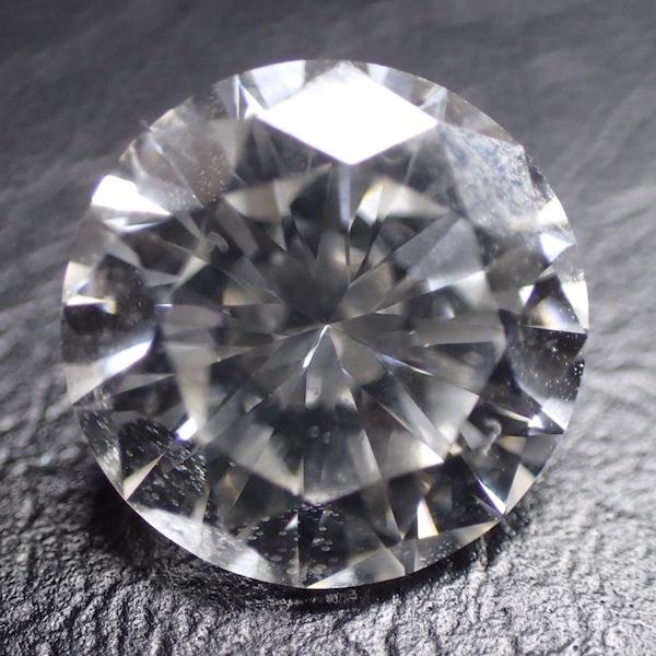 ダイヤモンドルース(裸石)2.552ct